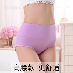 Anti Side Leakage Breathable Underwear