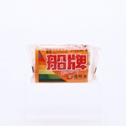 Transparent Soup for Clothes Washing