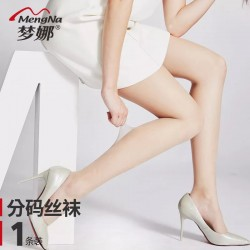 MengNa Silk Stockings