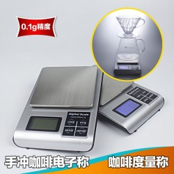Digital Hand Drip Coffee Scale with Tray ~ Precise Measurement of 3kg / 0.1g